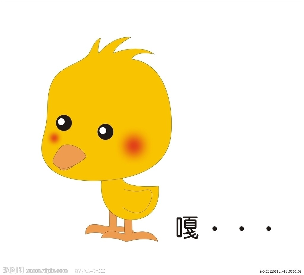 qq系统头像鸭子