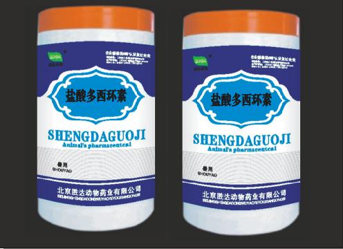 北京胜达动物药业有限公司 — 盐酸多西环素