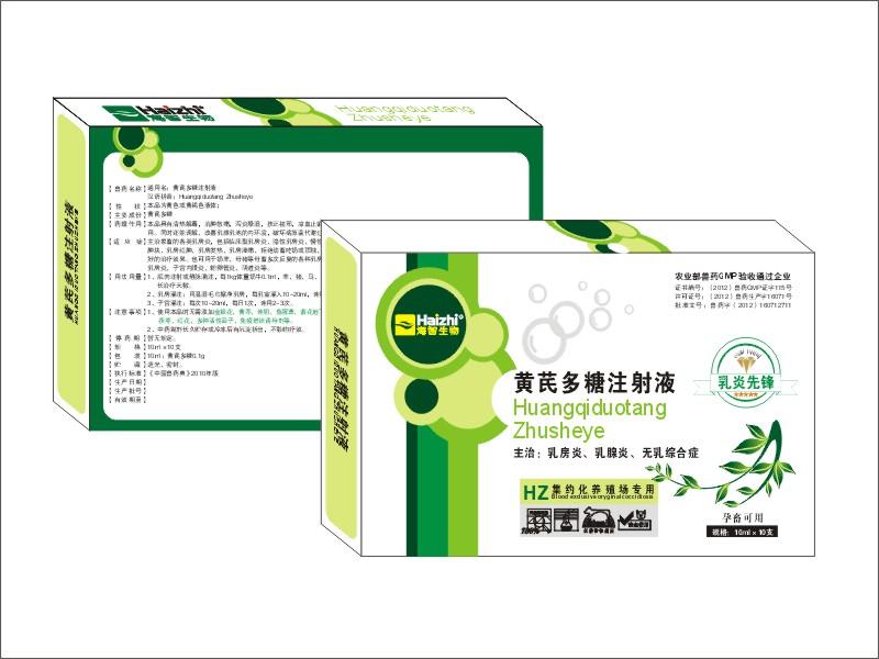 河南海智生物科技有限公司 - 猪用转移因子冻干粉 - 产品信息-35941兽药网